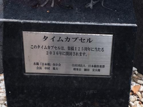 20190404-3