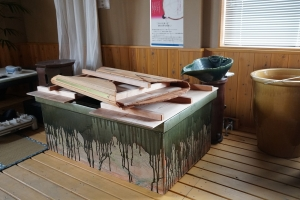 信楽浴槽5