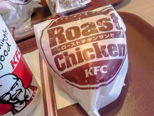 310317_KFC1.jpg