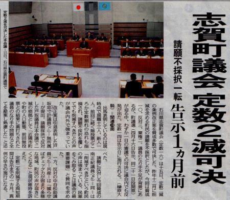 20190316_news1.jpg