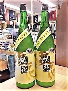 20190304彩花微活性