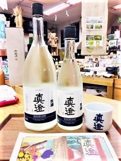 20190407真澄生酒