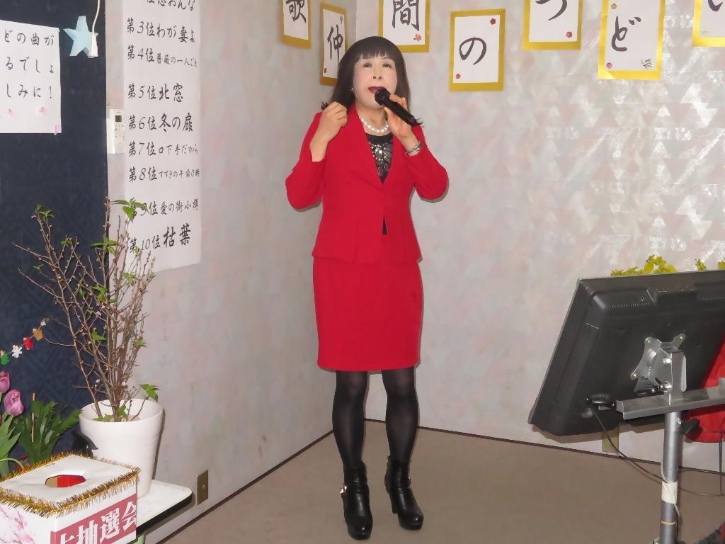 赤タイトスーツカラオケ(5)