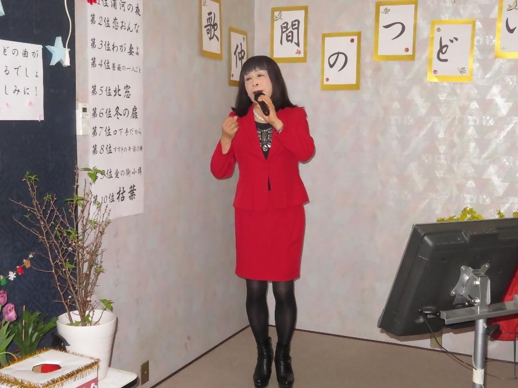 赤タイトスーツカラオケ(4)