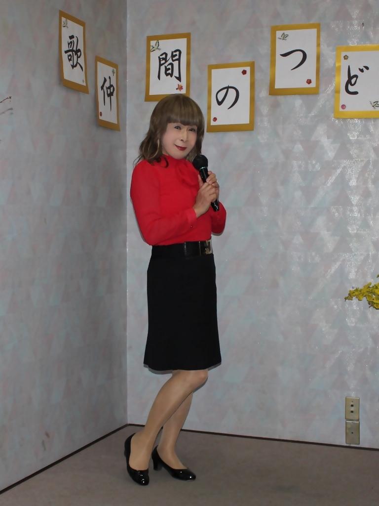 赤ブラウス黒タイトスカカラオケ(1)