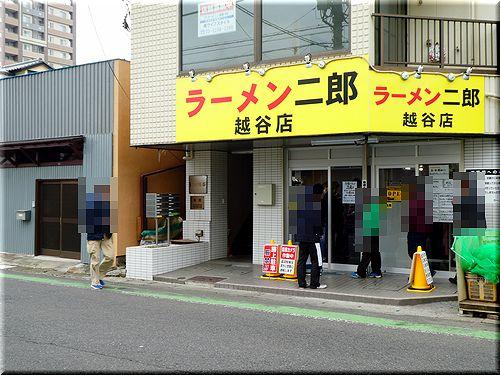 koshigaya01