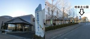 増楽北公園2