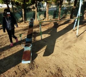 増楽北公園5