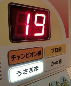 ガス常設32