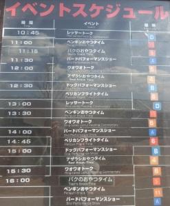 神戸どうぶつ施設4
