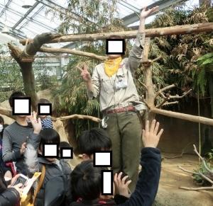 神戸動物イベ7
