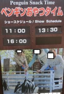 神戸動物イベ12