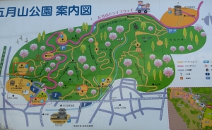 五月山公園2
