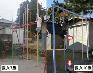 小松尾島公園5-1