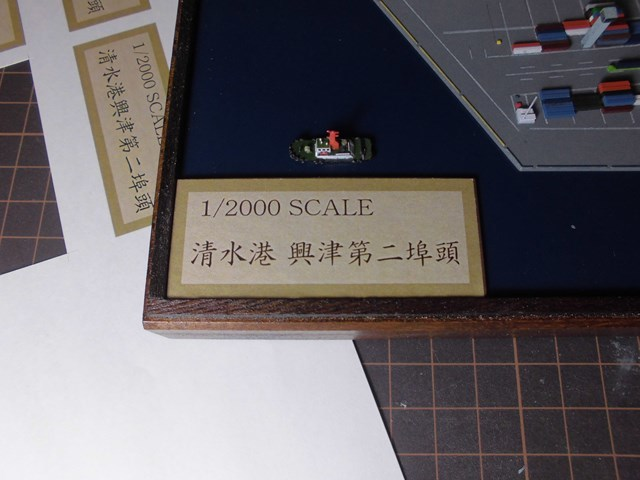 s-230.jpg