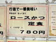 190226003.jpg