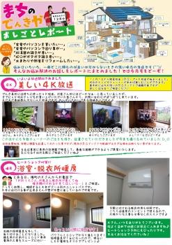 oshigoto201901o.jpg