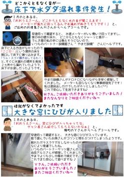 oshigoto201903u.jpg