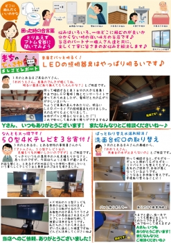 oshigoto201904o.jpg
