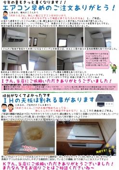 oshigoto201904u.jpg