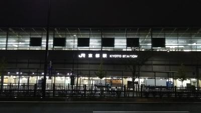20180921京都駅(その1)