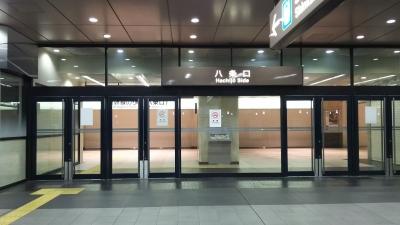 20180921京都駅(その2)