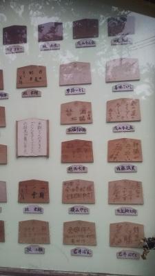 20180921安井金刀比羅神社(その1)