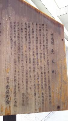 20180921建仁寺(その1)