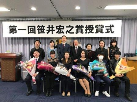 笹井賞授賞式1(2019-03-03)