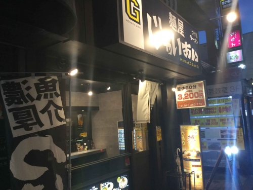 20190309_麺屋じゃいあん花小金井店-016