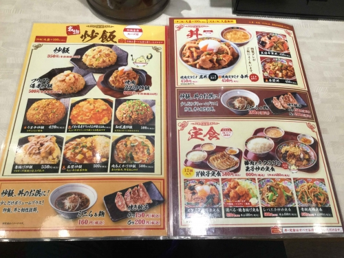 20190313_中華食堂一番館町田店-003