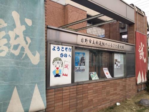 20190316_新撰組のふるさと歴史館-001