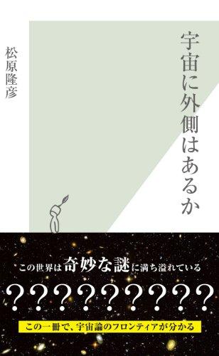 41_XnLxucdL.jpg