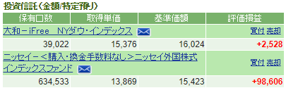 20190228_02.png