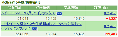 20190329_02.png