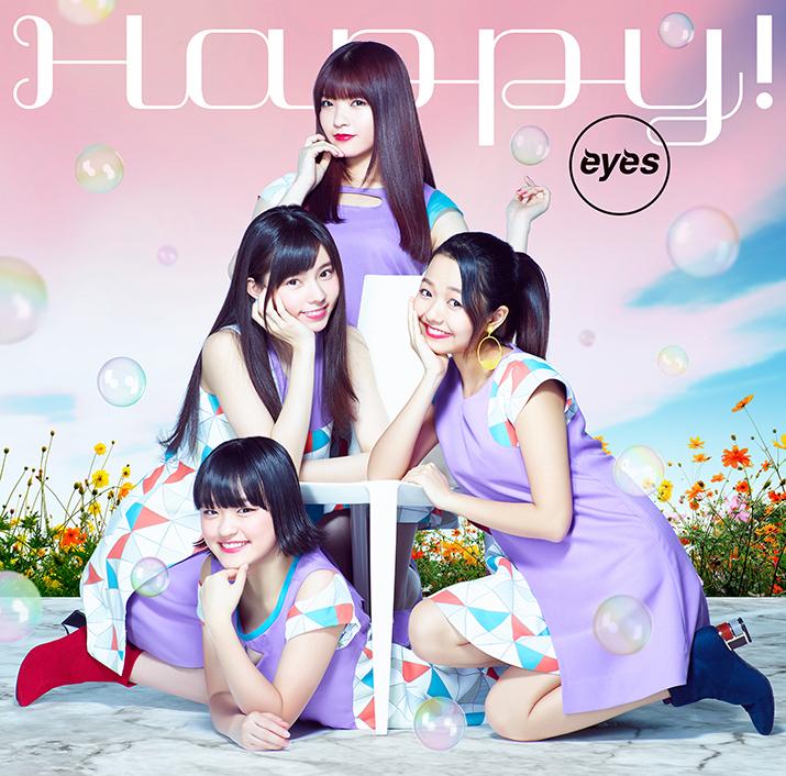 eyes 3nd ジャケ Type-A