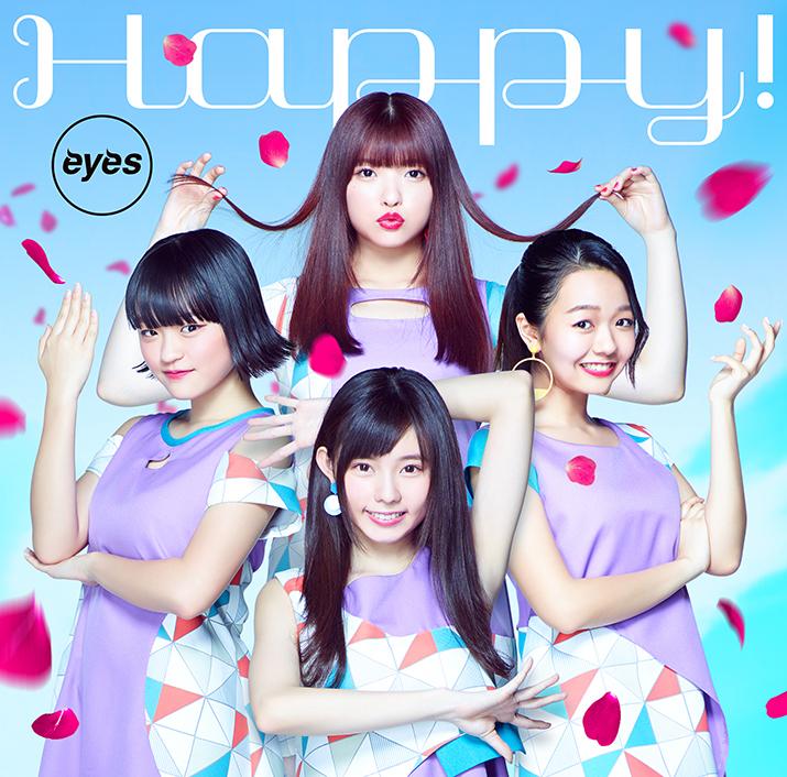 eyes 3nd ジャケ Type-B
