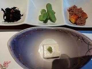 六甲 小鉢