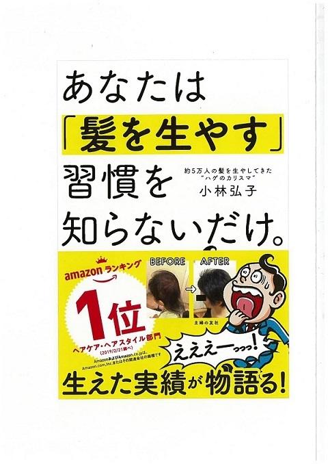 0001-コピー
