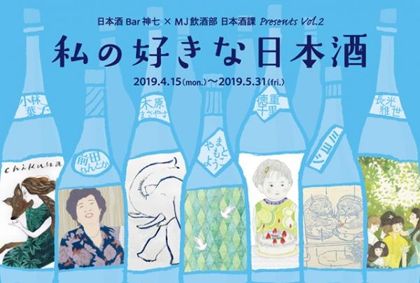 postcard_yoko_omote.jpg