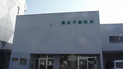 カルプ切文字全景