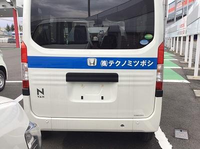 N-BOXフィルム3
