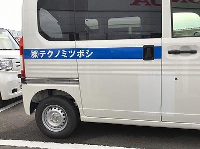 N-BOXフィルム