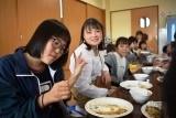学生昼食 (6)