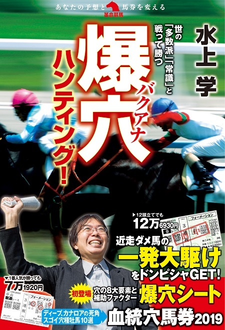 BakuAna_Cover.jpg