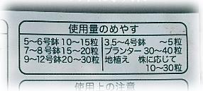 dh2941.jpg