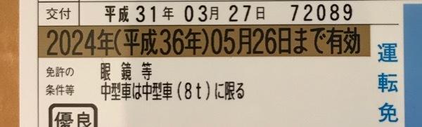 IMG_1198 (1)