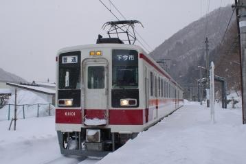 IMGP4696.jpg
