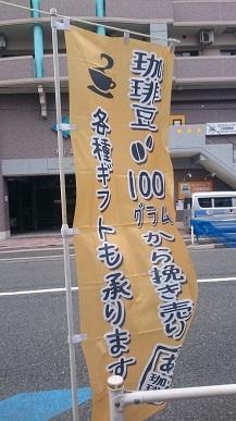DSC_8718mini.jpg