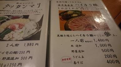 DSC_9149mi.jpg
